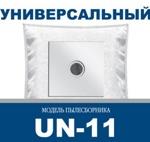 Пылесборники для пылесосов универсальные UN-11 Код18394