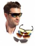 Очки спортивные солнцезащитные с 5 сменными линзами Bradex SF 0154 Код27924